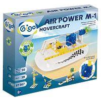 "Конструктор Gigo ""Air power kit"" (Гиго. Катер на воздушной подушке М-1)"