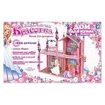 """Игровой набор """"Замок для кукол с мебелью"""" 4 комнаты, 102 детали"""