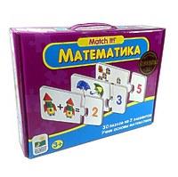 """Пазл LJ """"Математика"""" 30 пазлов из 2-х элементов, учим основы математики"""