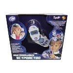 Игровой набор шпиона: подслушивающий телефон с наушниками, в наборе с лупой и компасом
