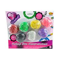 """Я дизайнер """"Набор резинок для плетения браслетов"""" 1500 резиночек в комплекте"""