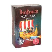 """Настольная игра """"Дополнение Имаджинариум Одиссея"""""""