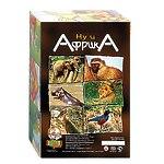 """Набор кубиков """"Ну и Африка"""", 6 штук"""