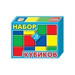 Набор кубиков, 12 штук