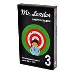 """Настольная игра """"Mr. Leader. Набор 3"""""""