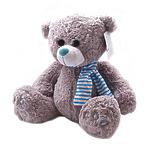 """Мягкая игрушка """"Медведь в шарфе"""", 150 см"""