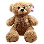 """Мягкая игрушка """"Медведь с заплатками, в шарфе"""", 130 см"""