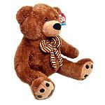 """Мягкая игрушка """"Медведь с бантом"""", 80 см"""