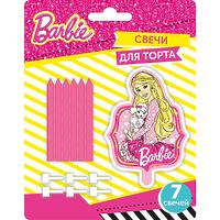 """Набор свечей для торта """"Барби"""", 7 шт"""