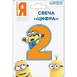 """Свеча Миньоны """"Цифра 2"""""""