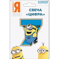 """Свеча Миньоны """"Цифра 7"""""""