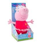 "Мягкая игрушка Peppa Pig ""Пеппа балерина"" озвученная, 30 см"