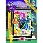"""3D-раскраска """"Мой маленький пони. Пинки Пай, Радуга Дэш и Эпплджек"""""""