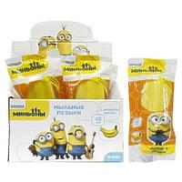 """Мыльные пузыри """"Minions!"""" Эскимо желтое на палочке, банан, 45мл"""