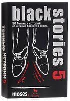 """Настольная игра """"Black Stories 5"""" (Темные истории)"""
