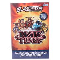 Коллекционный альбом Slingers